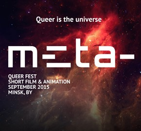meta- queerfest: Hier kommt das erste queere Kurzfilmfestival Weißrusslands