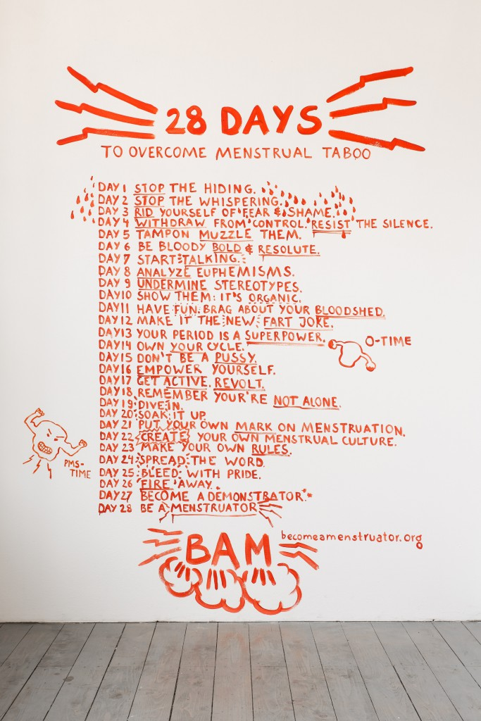 15-06-18-Leipzig-Galerie-0105